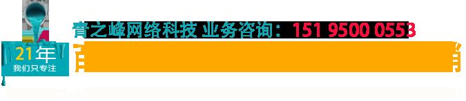 欧宝娱乐官网网址网络